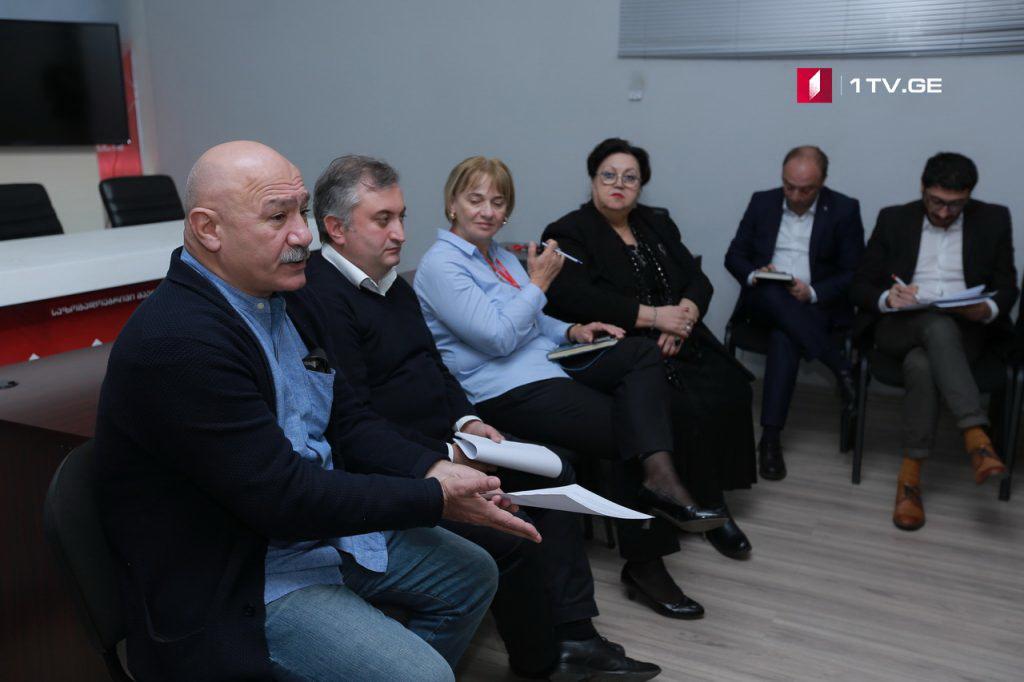 Традиции русской диаспоры в новой политике Общественного вещателя Грузии2.jpg