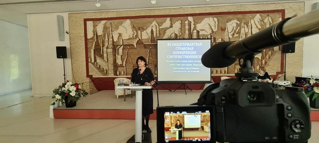 Лариса Юрченко