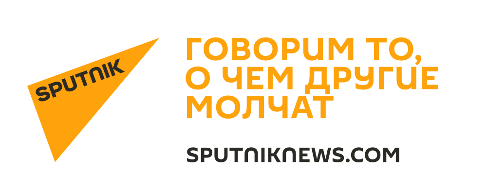 SPT_rus.png