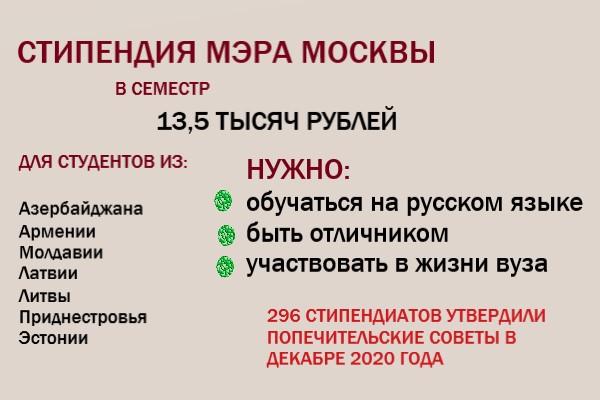 IKA_2.jpg
