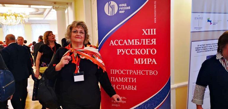 На XIII Ассамблее Русского мира. Фото: страница С. Ярмолюк-Строгановой в «Фейсбуке»