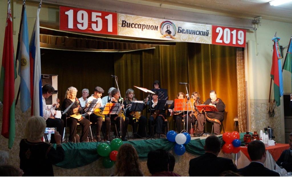 Соотечественники из клуба имени Виссариона Белинского отмечают День Союзного государства России и Белоруссии.jpeg
