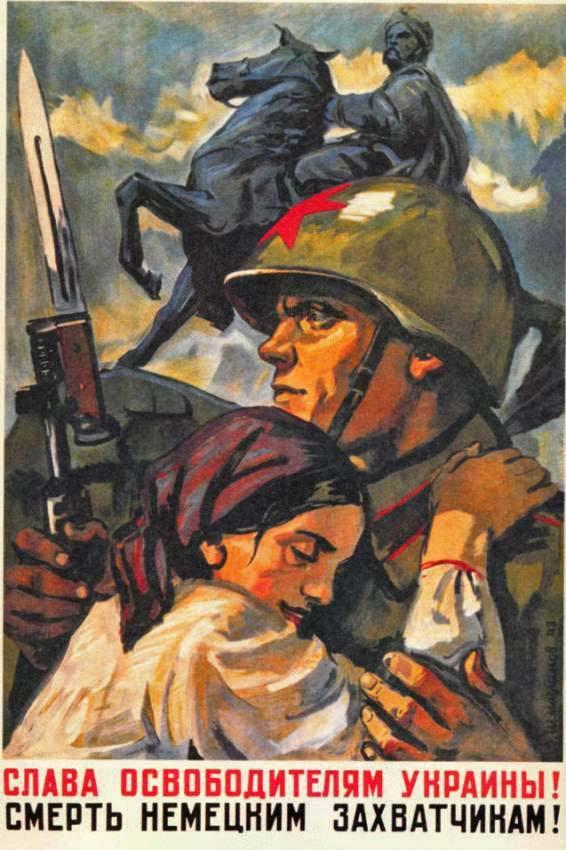 С 75-летием освобождения Украины.jpg