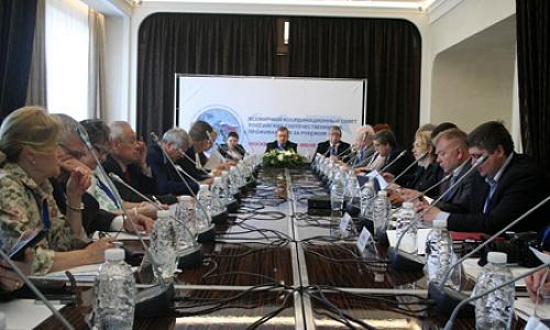 26-е заседание ВКС в Москве